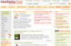 HáziPatika.com - egészség, betegség, életmód